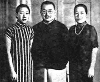 孔祥熙、宋霭龄和长女孔令仪-孔氏家族最后的守望者 孔大小姐孔令仪