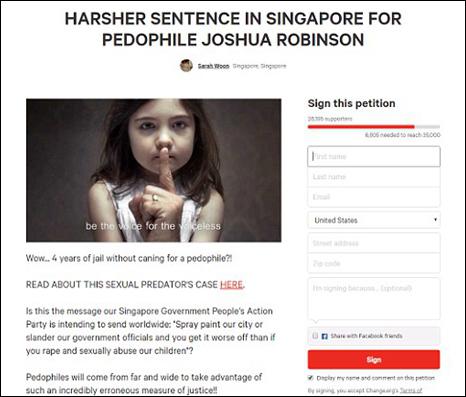 新加坡舆论哗然 学生迟到受鞭刑 美国人性侵幼女却轻判